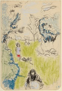 Landscape with a Little Girl, a Dog and a Goat: Study for a Decorative Panel