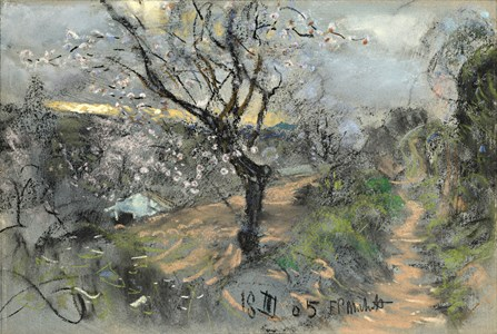 Fields with Trees in Blossom